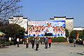 Wuyuan Jiangwan 20120331-32.jpg