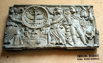 History of the Jews in the Roman Empire - A pair of putti bearing a menorah, on a cast of a 2nd- or 3rd-century relief (original in the National Museum of Rome)
