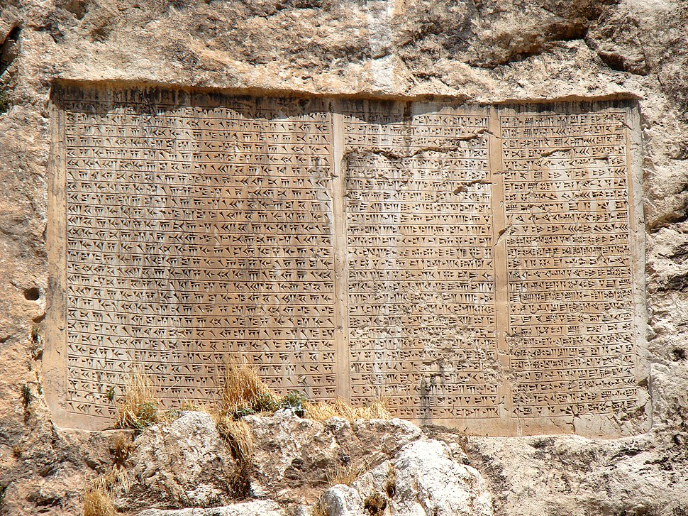 Xerxes Cuneiform Van