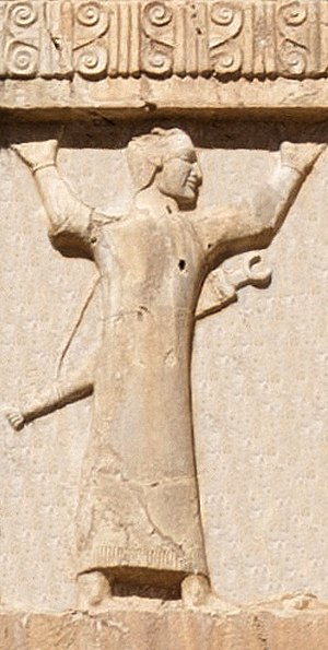 Egyptian soldier of the Achaemenid army, c. 480 BCE. Xerxes I tomb relief. Xerxes I tomb Egyptian soldier circa 470 BCE.jpg