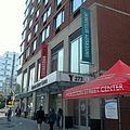 YMCA Houston Street Ctr Bowery jeh.jpg