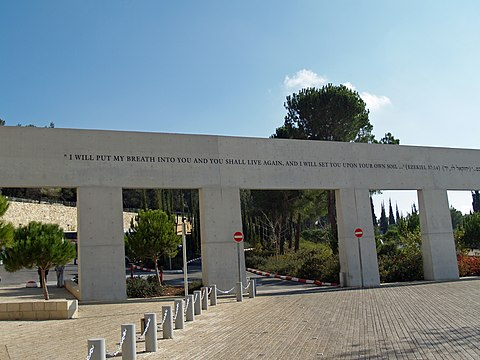 Monument to Holocaust survivors at Yad Vashem in Jerusalem. The quote is Ezekiel 37:14. Yad Vashem Memorial to survivors by David Shankbone.jpg