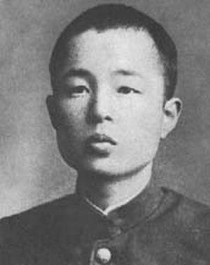 Jūkichi Yagi - Jūkichi Yagi