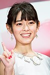 "Yahagi Honoka from ""HANAGATAMI"" at Opening Ceremony of the Tokyo International Film Festival 2017 (25332080057).jpg"