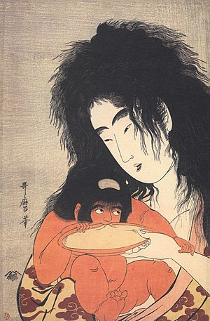 Ohaguro - Ukiyo-e of yama-uba with blackened teeth and Kintarō