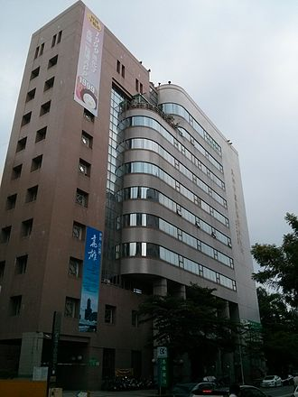 Yancheng District, Kaohsiung - Yancheng District office