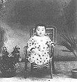 Yang Jiang in 1912.jpg