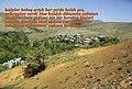 Yarımtepe köyü - panoramio - zazamenaf (4).jpg