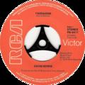 Yassassin by David Bowie Netherlands vinyl single.png