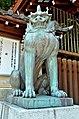 Yasukuni Shrine, Chiyoda City; June 2012 (02).jpg