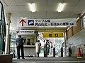 Yawatashi Station extra exit.jpg