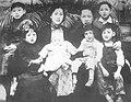 Ye Ting family 1939.jpg