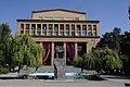 Yerevan State University 14.JPG