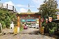 Yiga Choeling Monastery, Ghum 01.jpg