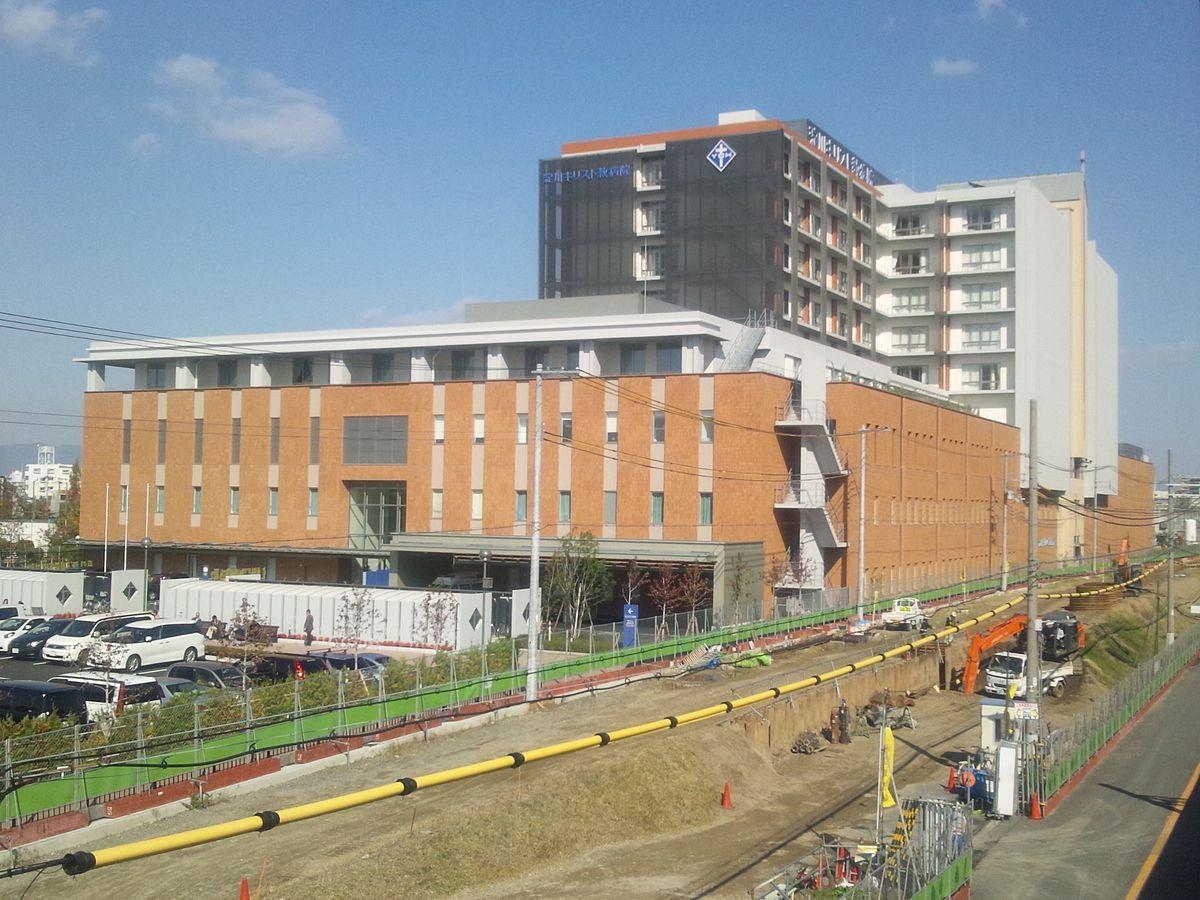 病院 淀川 キリスト 教