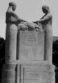 Youssef Hoyek - Original Martyrs Square statue, Beirut, Lebanon (1930) - Depicting a Muslim woman (R) and a Christian woman (L) with outstretched hands over an urn or tomb.png