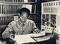 Yuan Longping in 1962.jpg