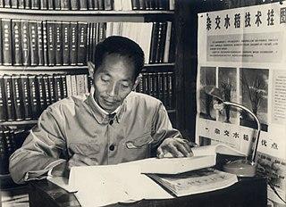 Yuan Longping Chinese biologist