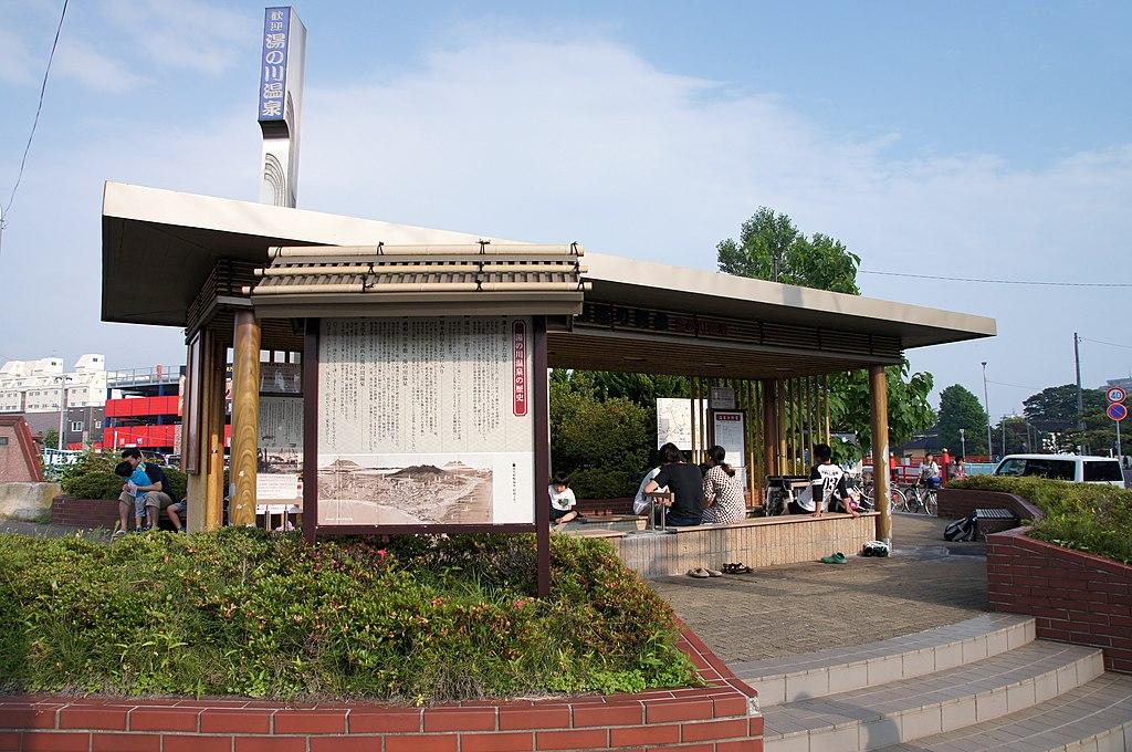 Yunokawa Onsen public footbath. Hakodate, Hokkaido
