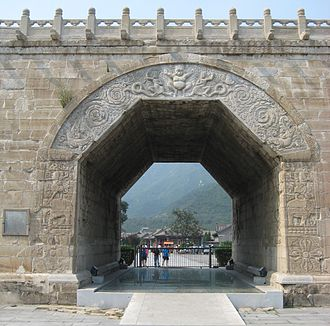 Cloud Platform at Juyong Pass - Semi-octagonal arch on the south side of the Cloud Platform