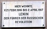 Zürich - Spiegelgasse 14 - Lenin IMG 1325