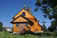 Zalisky Wooden Church RB 46-215-0027.jpg