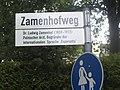 Zamenhofweg Nordseite 1.jpg