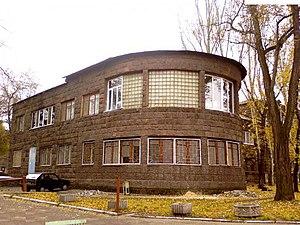 Zaporozhie Амбулатория Соцгородка