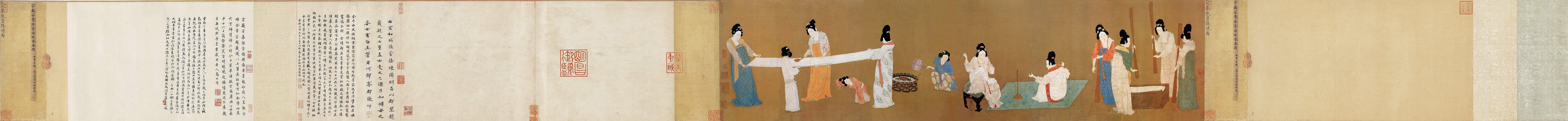 zhang xuan - image 3