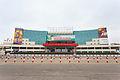 Zhanjiang Railway Station 2014.02.27 10-27-20.jpg