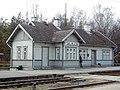 Ziemeļblāzmas stacija Rīgā 2002-11-03 - panoramio.jpg