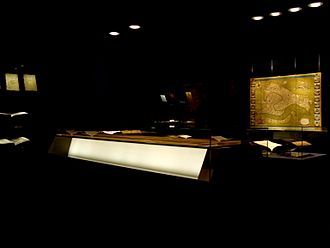 Saxon State and University Library Dresden - Some of the library's most precious books are exhibited in the treasure chamber