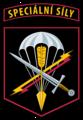 Znak Ředitelství speciálních sil.png