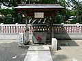 Zojo-ji Temple Minata Tokyo August 2014 25.JPG