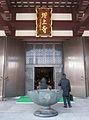 Zojoji temple 03.JPG