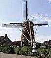 Zoutelandse molen.jpg