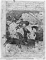 """Rustam Overpowers the King of Hamavaran"", Folio from a Shahnama (Book of Kings) MET 18905.jpg"