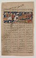 """The Combat of Rustam and Puladvand"", Folio from a Shahnama (Book of Kings) MET sf1974-290-15a.jpg"