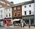 'Allo 'Allo^ Café-Bar, 13 Story Street, Hull - geograph.org.uk - 947450.jpg