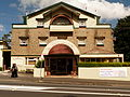(1) Clarendon Hotel.JPG