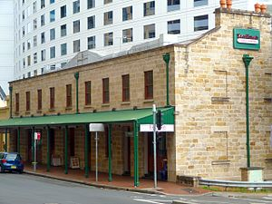 Sussex Street, Sydney - Image: (1) Sussex Street Building