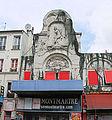 Élysée Montmartre - Paris 2013.jpg