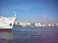Dosya:İstanbul - Şehir Hatları, Kalamış vapuru - Şubat 2013.ogv