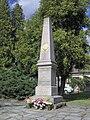 Žirovnice, Štítné, pomník (1).jpg