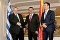 Επίσκεψη, Υπουργού Εξωτερικών, Ν. Κοτζιά στην πΓΔΜ – Συνάντηση ΥΠΕΞ, Ν. Κοτζιά, με Πρωθυπουργό της πΓΔΜ, Z. Zaev (23.03.2018) (27098676048).jpg