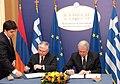 Συνάντηση ΥΠΕΞ Δ. Αβραμόπουλου και ΥΠΕΞ Αρμενίας E. Nalbandian (8560389004).jpg