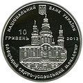 Єлецький монастир срібна а.jpeg