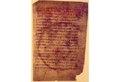 Акатист на Пресвета Богородица - крај на 15 почеток на 16 век.pdf