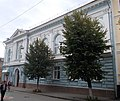 Банк Азово-Донський.jpg
