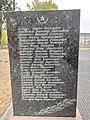 Братська могила, фаміліі 1.jpg